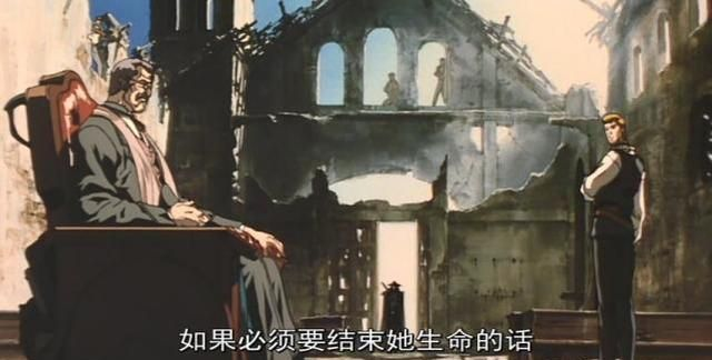 日漫欧风经典《吸血鬼猎人D》,天野喜孝美型人设,跨种族绝恋