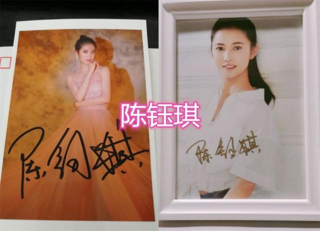 陈钰琪签名照,张予曦签名照,刘怡潼签名照,看到丁禹兮的卖吗?