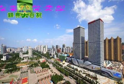 湖北二本考生,湘潭有13所高校,唯一的公办二本是湖南工程学院