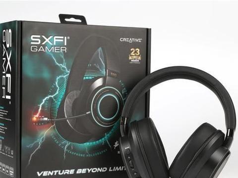技术不够,装备来凑丨创新科技SXFI Gamer电竞专业耳机带你吃鸡