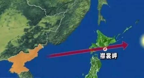 突然一声爆炸,朝韩联络办公室或被炸,距平壤不到200公里