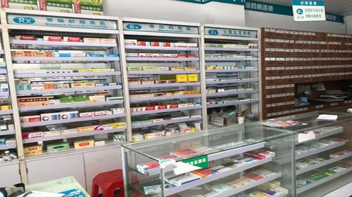 """""""国家团购""""药上线!慢性病常用药大幅降价,深圳市民可陆续买到"""