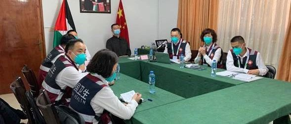 中国政府赴巴勒斯坦抗疫医疗专家组对巴以地区中资机构、华人华侨及留学生开展抗疫视频培训