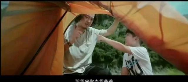《亲密旅行》:安吉教沙溢怎么当父亲,开启孤独者的治愈之旅!