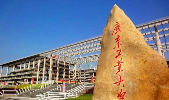 广东省内知名高校,广东工业大学和广东医科大学