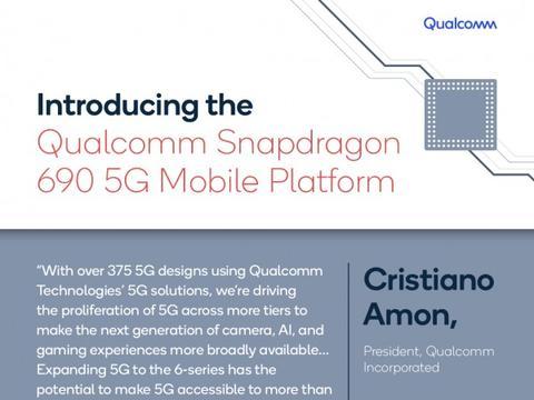 昨夜今晨:传腾讯正接洽百度欲收购爱奇艺 高通发布低端5G芯片