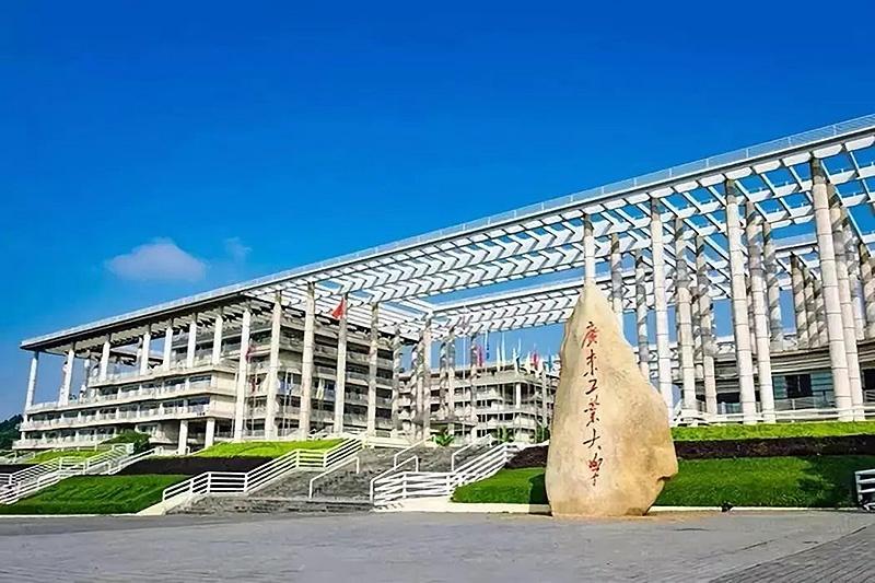 """广东工业大学不是985、211,却被列美国制裁""""实体清单"""",厉害了"""