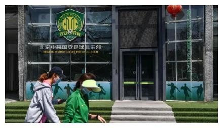 中国青年报:新赛季中乙大概率取消,中超不踢中甲也悬