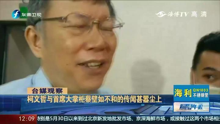 台湾民众党的声量过于依赖柯文哲一人,恐走上亲民党老路!