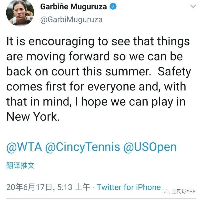 穆古拉扎:希望去纽约参加美网 安全是首要前提