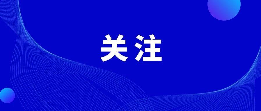 """湖北省总工会发文!组织职工""""省内游"""",可占用不超过5天工作日,不冲抵年休假!"""