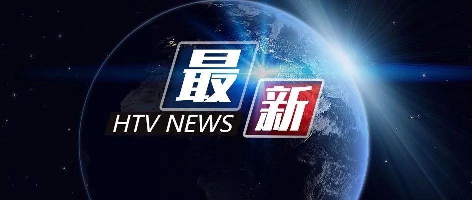 """湖北省总工会发文!鼓励单位组织职工""""省内游"""",最多5天,不冲抵年休假"""