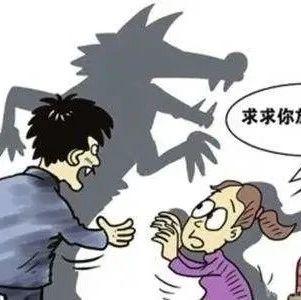 岂有此理!女子遭民警殴打、猥亵,警方不予立案!官方通报来了
