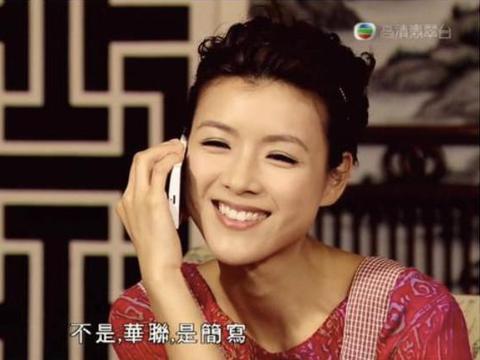 笑容超甜的女明星:陈茵薇钟嘉欣唐艺昕上榜,岑丽香是高配版乔欣