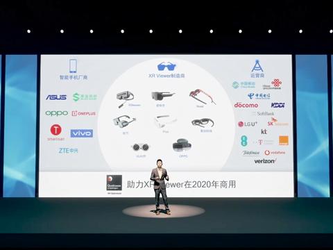 高通骁龙6系5G新品发布 除手机提速以外用户还能感受到这些变化