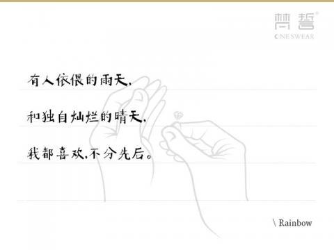 从上海弄堂走向国际舞台,梵誓小众珠宝的梦幻花路