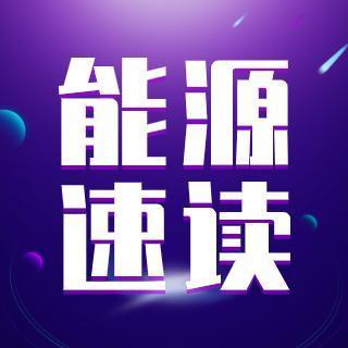 中国石化在海南建设能源交易中心