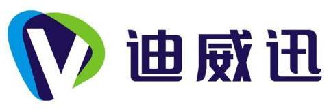 迪威迅子公司获欧洲数据保护认证证书