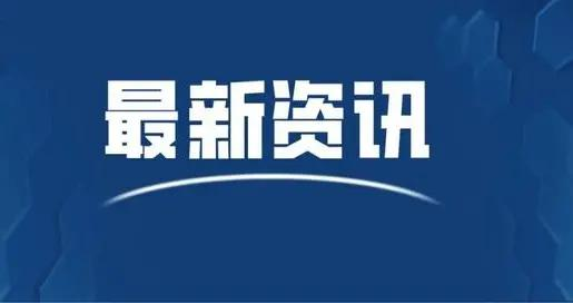 澄城县人民检察院员额检察官走进城关一小将这堂法治课专门讲给老师听