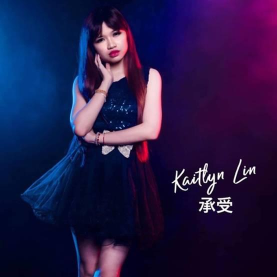 新加坡新歌手Kaitlyn Lin(凯特琳)推出首张单曲《承受》