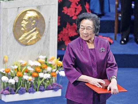 【科技界名人故事】诺贝尔医学奖、共和国勋章获得者屠呦呦的故事
