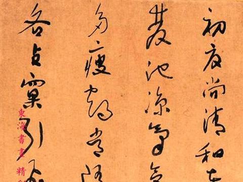 于右任 1953年作 草书阮元东园初夏镜心