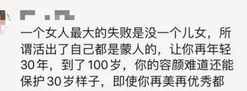 杨丽萍当女儿疼的两个孩子:小彩旗辜负她,水月与同性举行婚礼