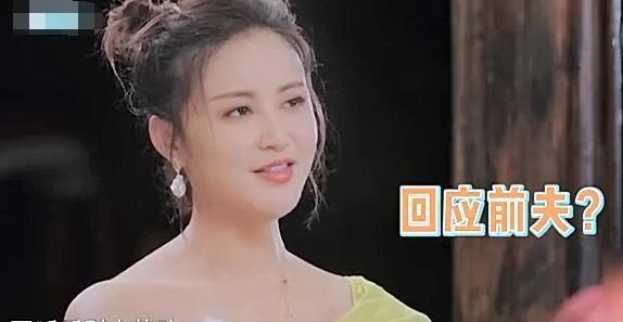张歆艺怒怼营销号:别瞎笔笔!该账号秒删信息,网友:二姐霸气