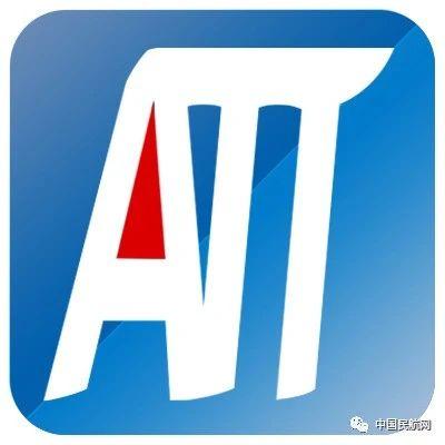 ATT推荐 |中途分程权 助力海南打造开放新高地
