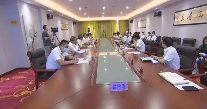 我县与石家庄际华资产管理有限公司举办战略合作 框架协议签约仪式