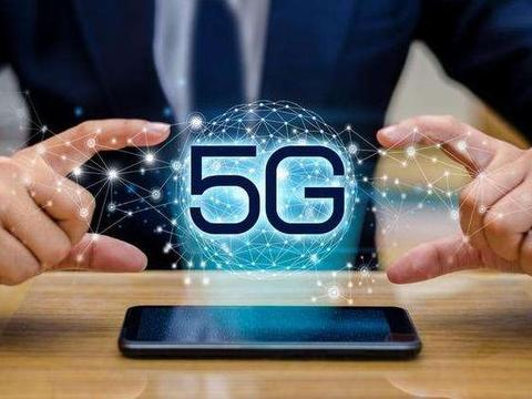 5G时代来临,在无线网络中5G手机比4G手机网速更快吗?