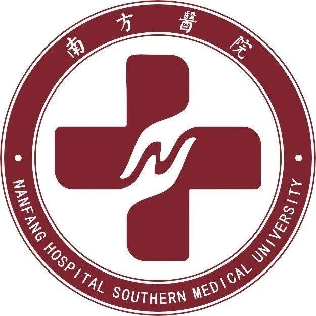好样的!南方医科大学南方医院90后医生捐献造血干细胞