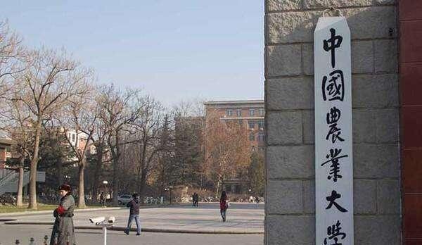 又一大学排名:中国科学技术大学第一,人大第二,中国农大第三