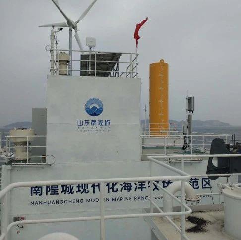 山东联通助力国内首个5G海洋牧场平台投产