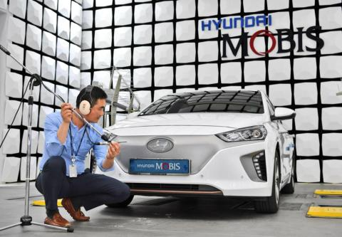 现代摩比斯成功开发电动车虚拟引擎声音系统 引领汽车行业发展