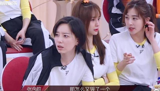 《乘风破浪的姐姐》播出后,张雨绮的社会影响力超蔡徐坤、王一博
