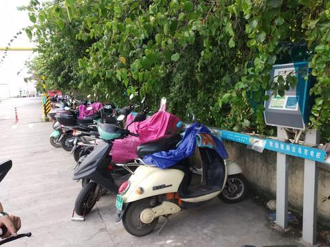 浅谈小区电动车充电站怎么进行有效管理?