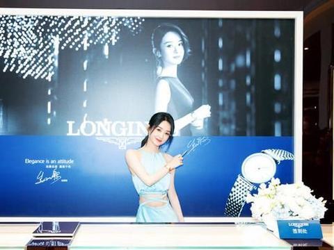 浪琴表上海新世界城旗舰店开幕,品牌大使赵丽颖佩优雅现身