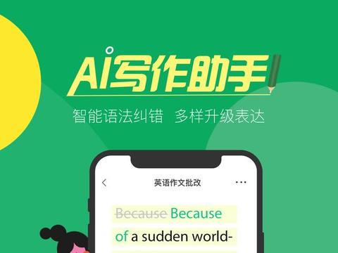 从翻译工具到跨语言表达助手,搜狗翻译持续探索AI教育新格局