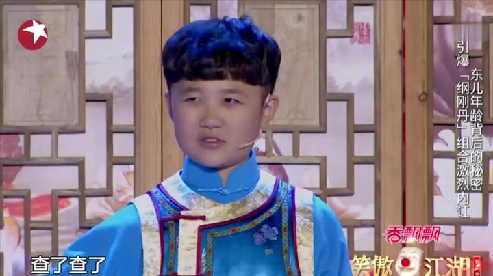 笑傲江湖:东儿居然十八岁了,但外表看着显小,原来是要治病