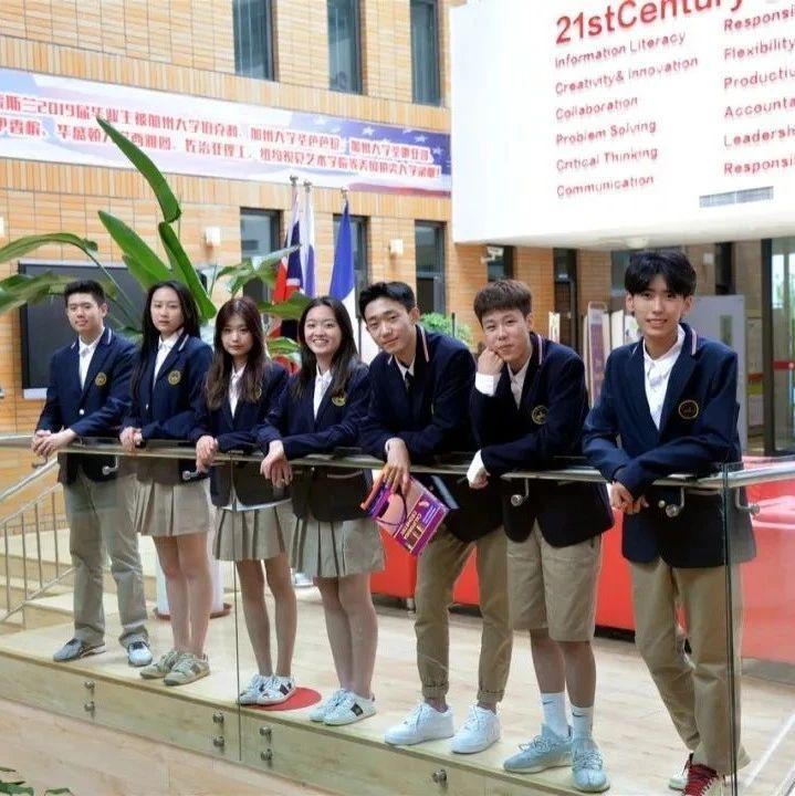 美高AP/澳高SACE/英国Alevel课程,青岛这所国际学校都有!