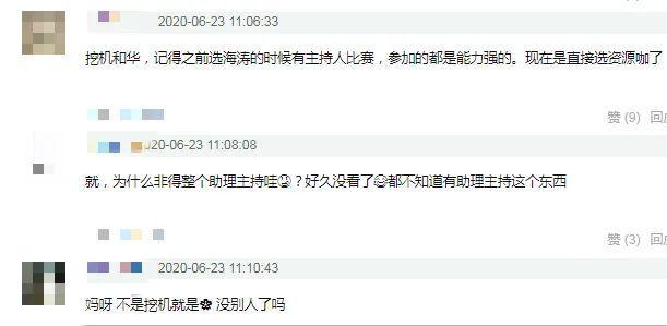 何炅都带不动的《快本》,在仝卓翻车后,要选翻版王一博?