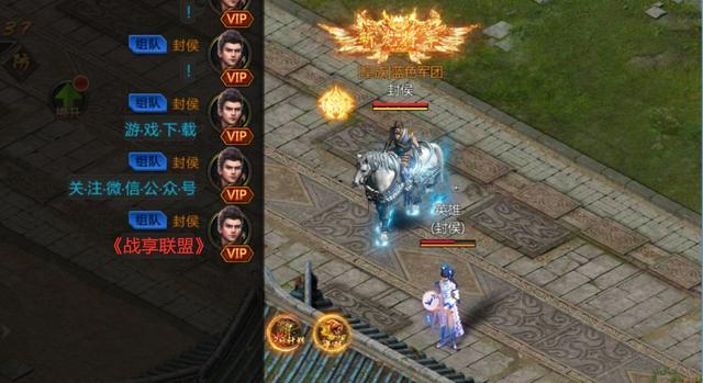 盛大授权英雄合击传奇手游,新手职业选择介绍,8090后的游戏