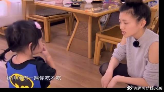 包文婧严厉批评饺子,饺子不知所措静静的咬手指!