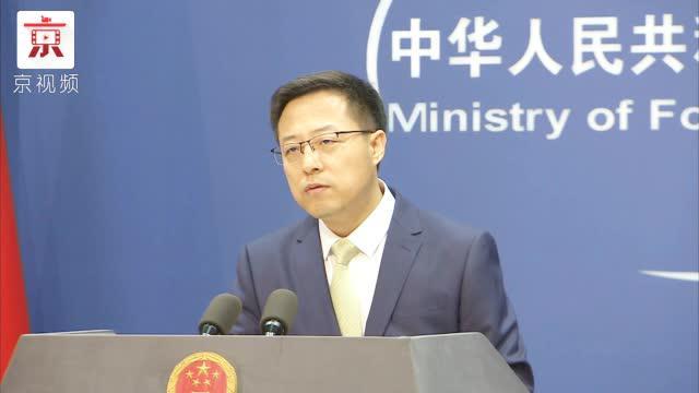 美国5家智库接受台湾当局资助、鼓吹对台军售……