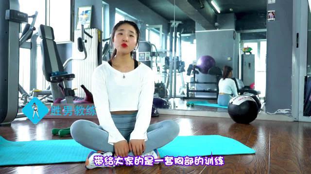 3组高效又简单的胸肌训练动作,每天坚持练习,塑造完美身材