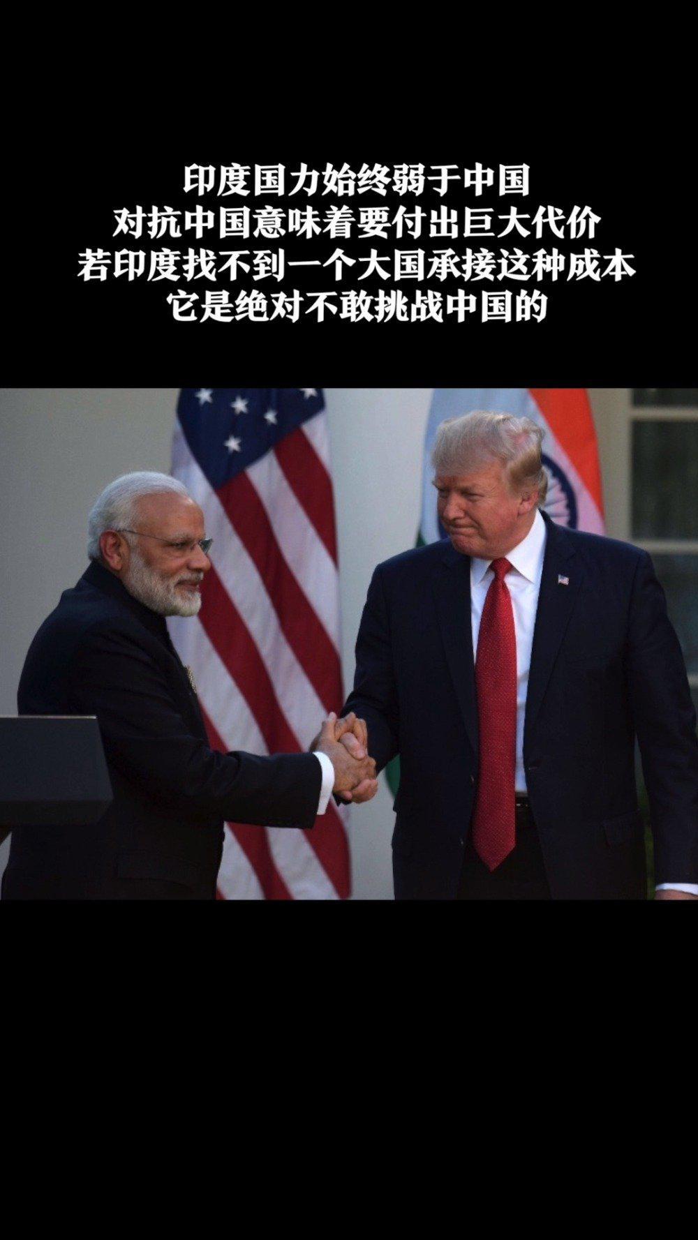 为什么印度在这次对峙中,没有洞朗事件那么强硬?