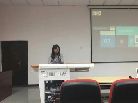 她发表7篇论文,参研2项校级及以上重点课题,今签约重庆邮电大学