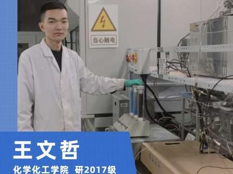 重庆科技学院2019年校长奖学金获奖学生名单出炉,共10人!