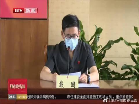 北京海淀法院发布:性侵害未成年人 熟人作案占91%